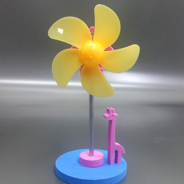 기린풍력발전기만들기(LED전구)